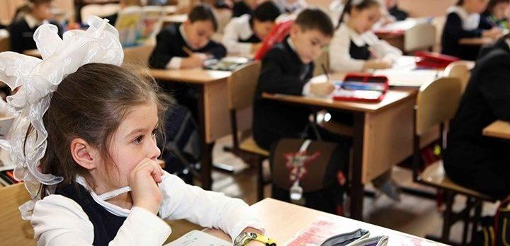 Gebze'de Okul Müdürlerinin Yeri Değişti