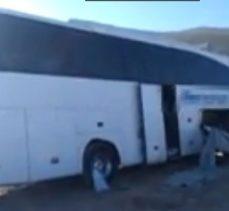 Tur Otobüsü İle Tır Çarpıştı: 1 Ölü, 22 Yaralı